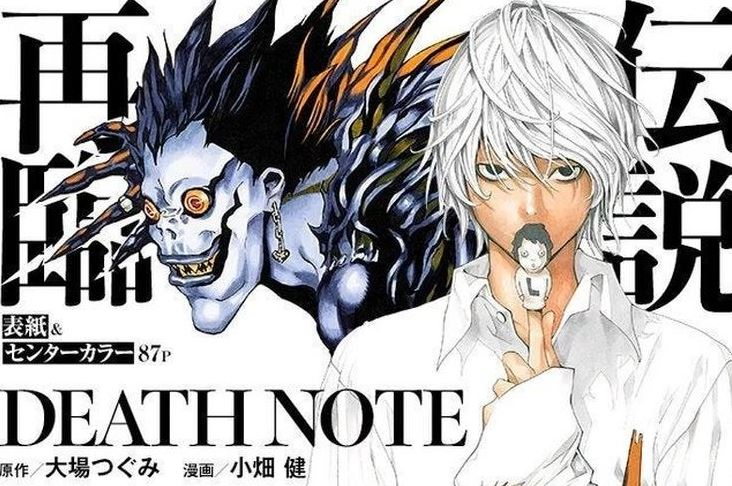 Baca Komik Death Note Terbaru 2020